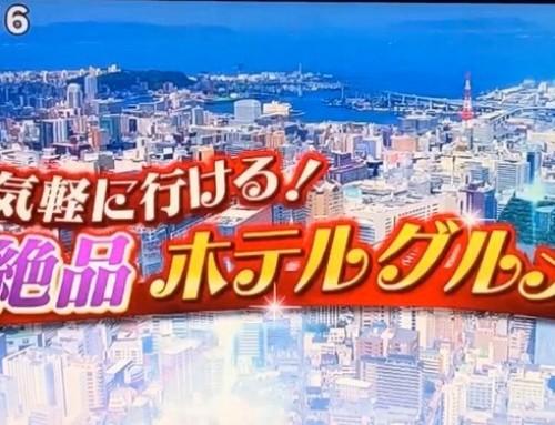 1ヶ月に2度目の【テレビ出演】でした!